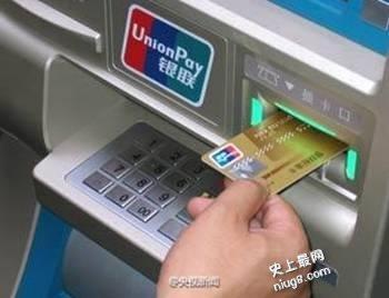 ATM转账可撤销了:ATM诈骗防范告你知