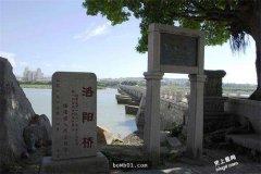 宋朝中国第一座跨海大桥(洛阳桥)千年都不倒秘密?