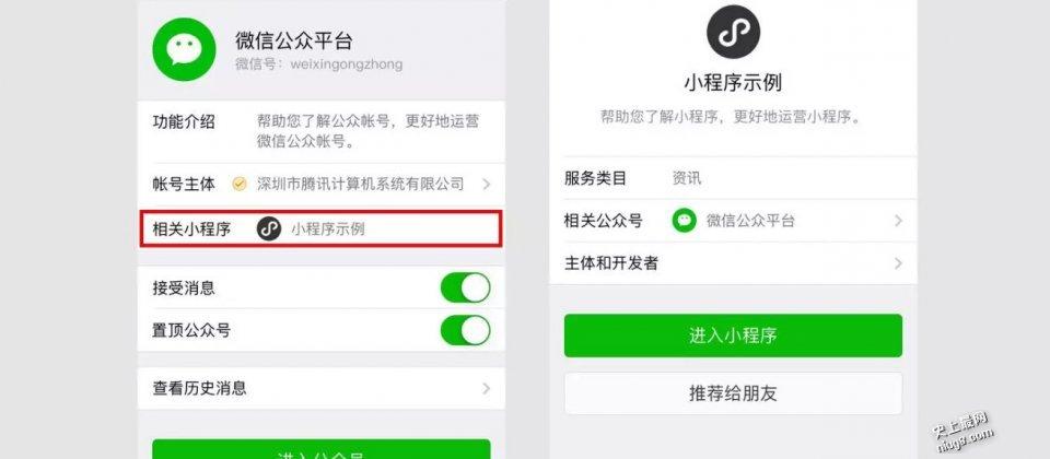 WeChat正式推出微信小程序,免安装应用5种方式可以取得小程序