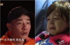 《爸爸去哪儿》第五季,陈小春太爱