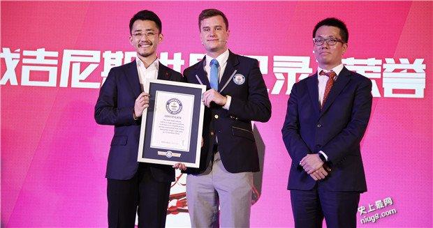 中国最大购物平台淘宝天猫双11打破