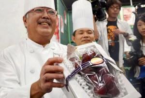 世界最贵的葡萄多少钱一斤