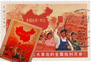 世界最珍贵的邮票