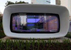 世界上首座3D打印办公室亮相迪拜街头和市民见面