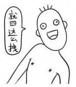 """刘小猪因为一句""""金屋藏娇""""从歌女到皇后的翻盘人生"""