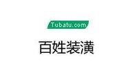 上海十大诚信装修公司排行,知名装饰公司哪家