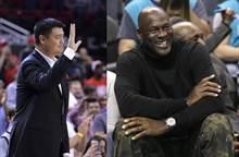 《NBA名人赛》曾被乔丹喷垃圾话 姚明:还好听不