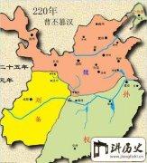 东北亚霸主,三国之外第四国,魏蜀吴为何都拿
