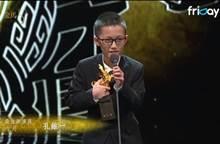 击败陈庭妮 孔维一夺金马53最佳新演员