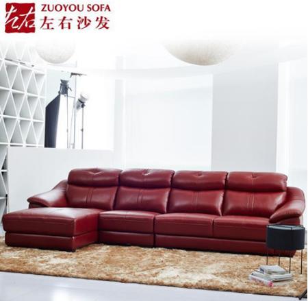 2017年最新品牌:沙发品牌哪个好 2017沙发品牌前十